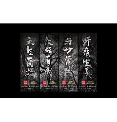 Permalink to 5P Chinese traditional calligraphy brush calligraphy font style appreciation #.1217