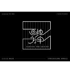 Permalink to 20P Creative Chinese font logo design scheme #.1400