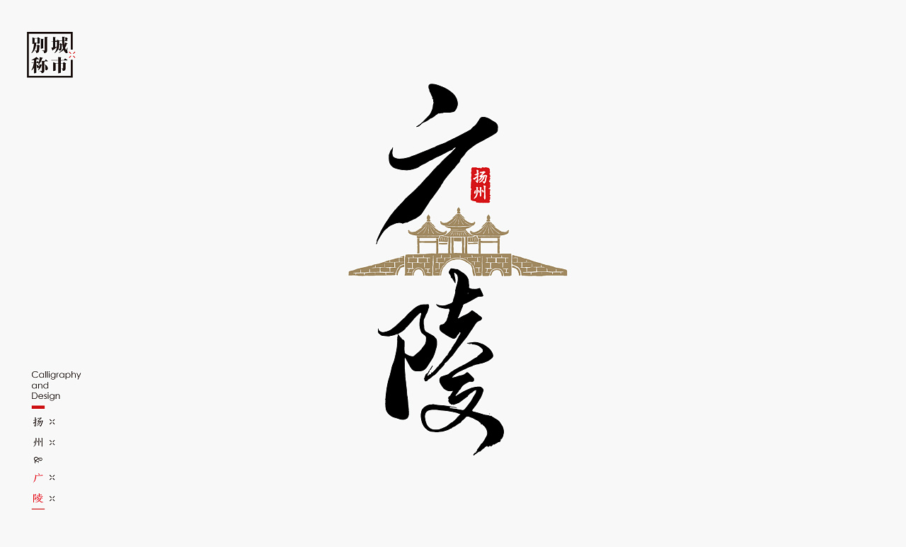26P Chinese traditional calligraphy brush calligraphy font style appreciation #.1229