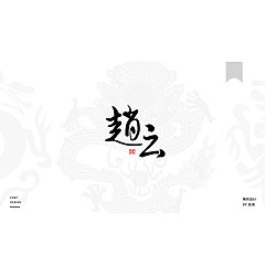 Permalink to 18P Chinese traditional calligraphy brush calligraphy font style appreciation #.1230