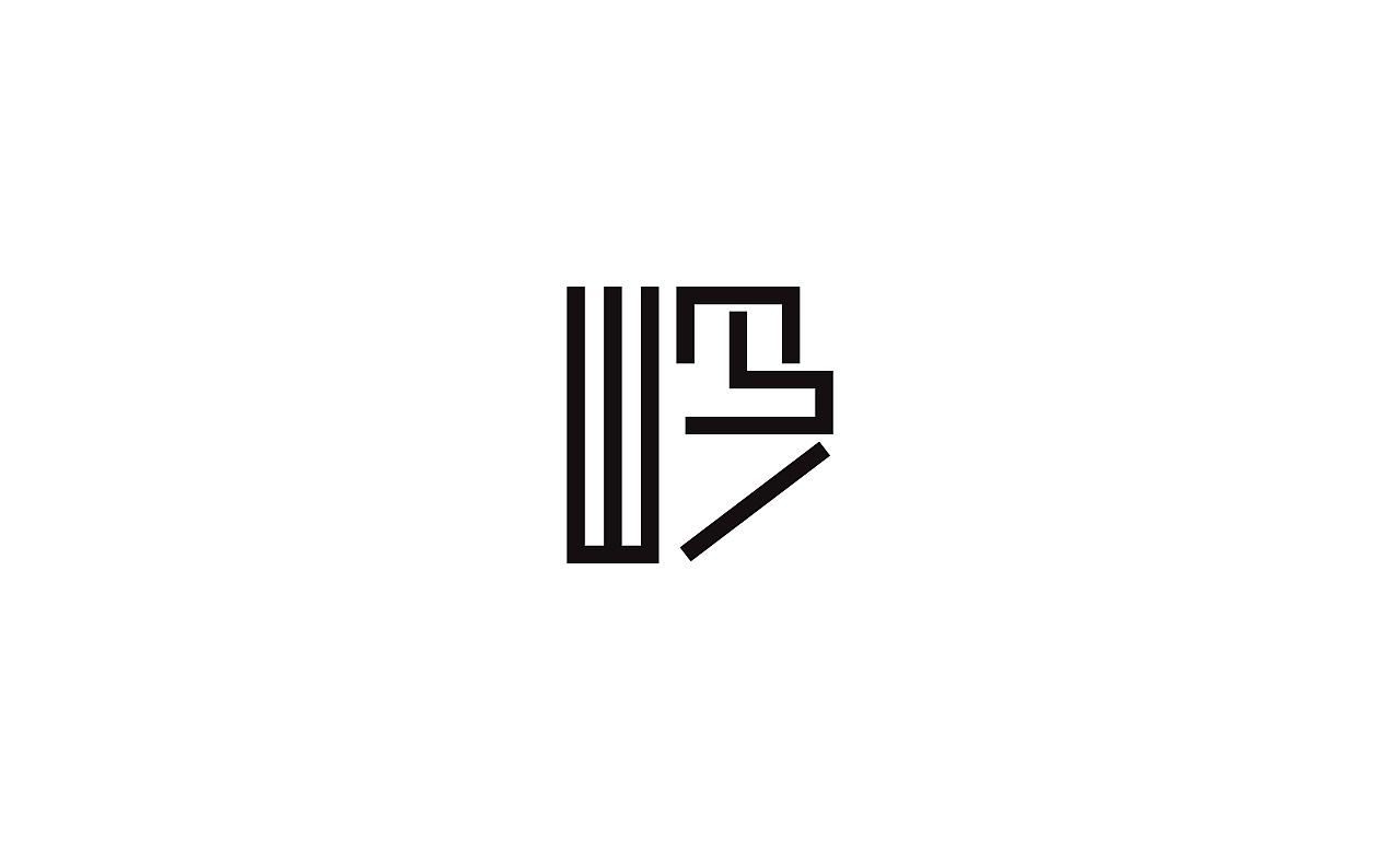 47P Creative Chinese font logo design scheme #.1418