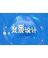 17P Creative Chinese font logo design scheme #.1426