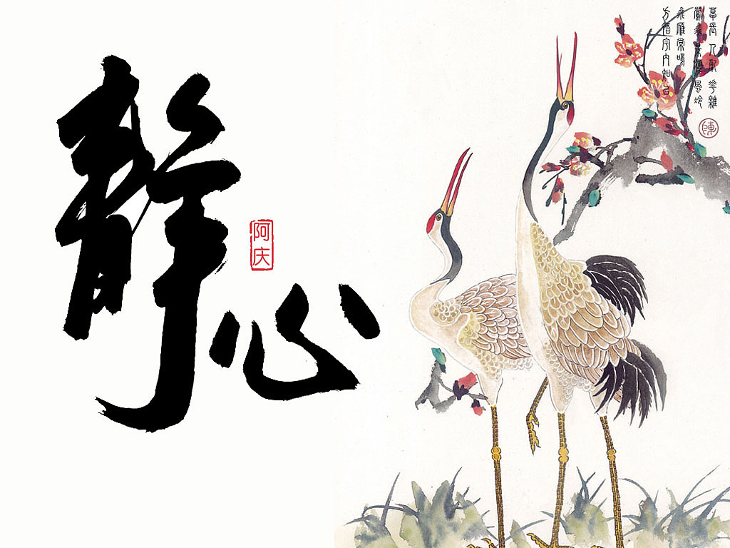 18P Chinese traditional calligraphy brush calligraphy font style appreciation #.1280