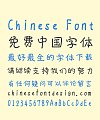 WeiBo Warm Colour Tone Small Size Handwriting Chinese Font -Simplified Chinese Fonts