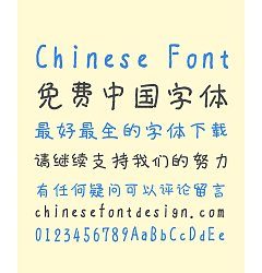 Permalink to WeiBo Warm Colour Tone Small Size Handwriting Chinese Font -Simplified Chinese Fonts