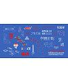 27P Creative Chinese font logo design scheme #.1496