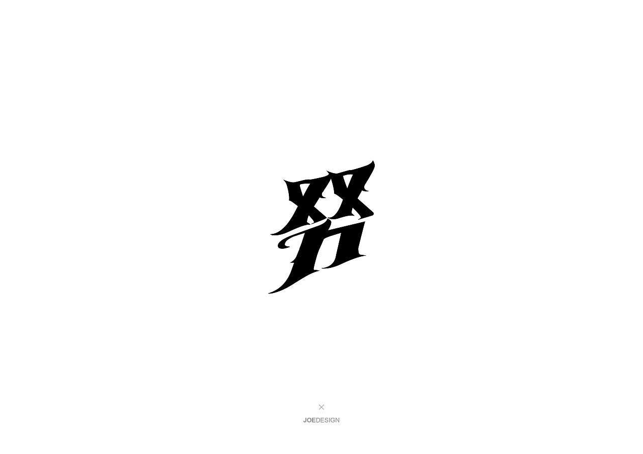 30P Creative Chinese font logo design scheme #.1503