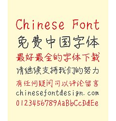 Permalink to WeiBo Warm Colour Tone Love Handwriting Chinese Font -Simplified Chinese Fonts