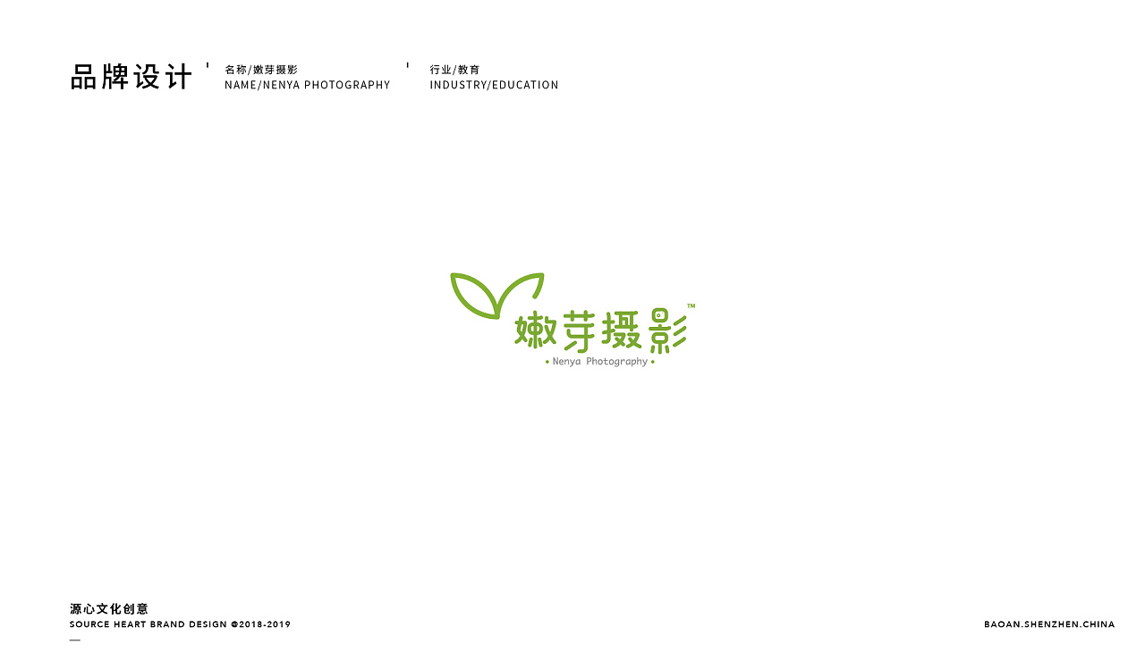 32P Creative Chinese font logo design scheme #.1508
