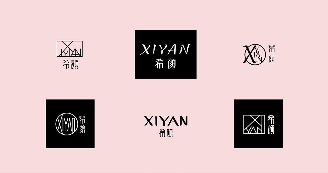25P  Cosmetics Font -xiyan Xiyan