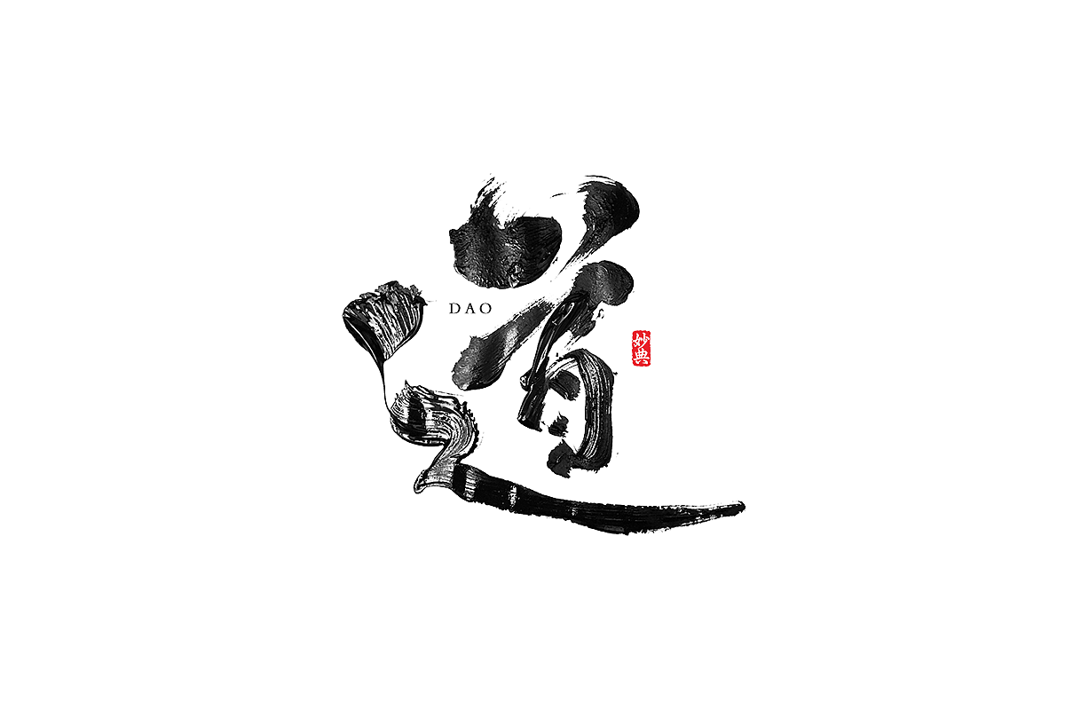 13P Chinese traditional calligraphy brush calligraphy font style appreciation #.1348