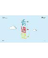 26P Creative Chinese font logo design scheme #.1528