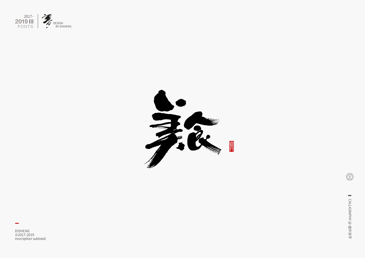 30P Chinese traditional calligraphy brush calligraphy font style appreciation #.1362