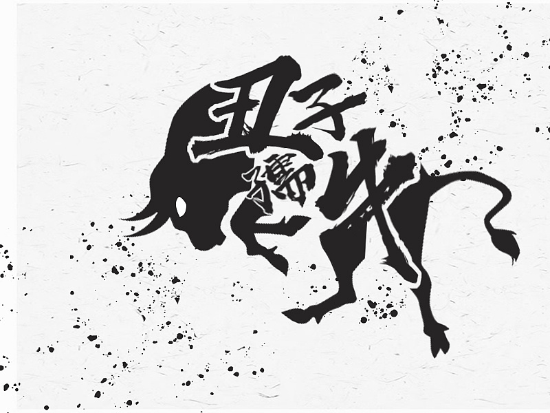12P Chinese Twelve Art of Chinese Zodiac Font Design