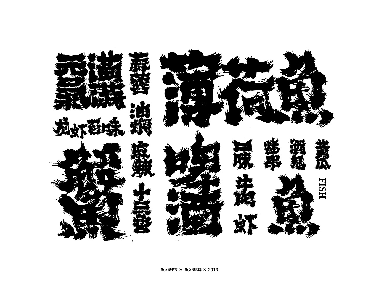 20P Chinese traditional calligraphy brush calligraphy font style appreciation #.1406