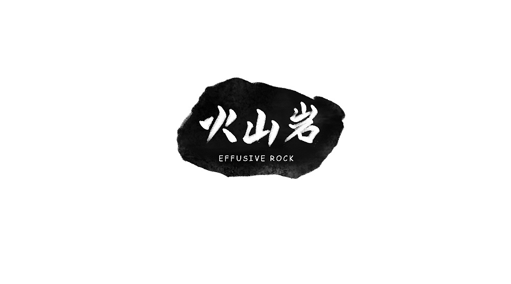 21P Creative Chinese font logo design scheme #.1564