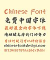 Beautiful Ink brush Calligraphy Font Style -Simplified Chinese Fonts