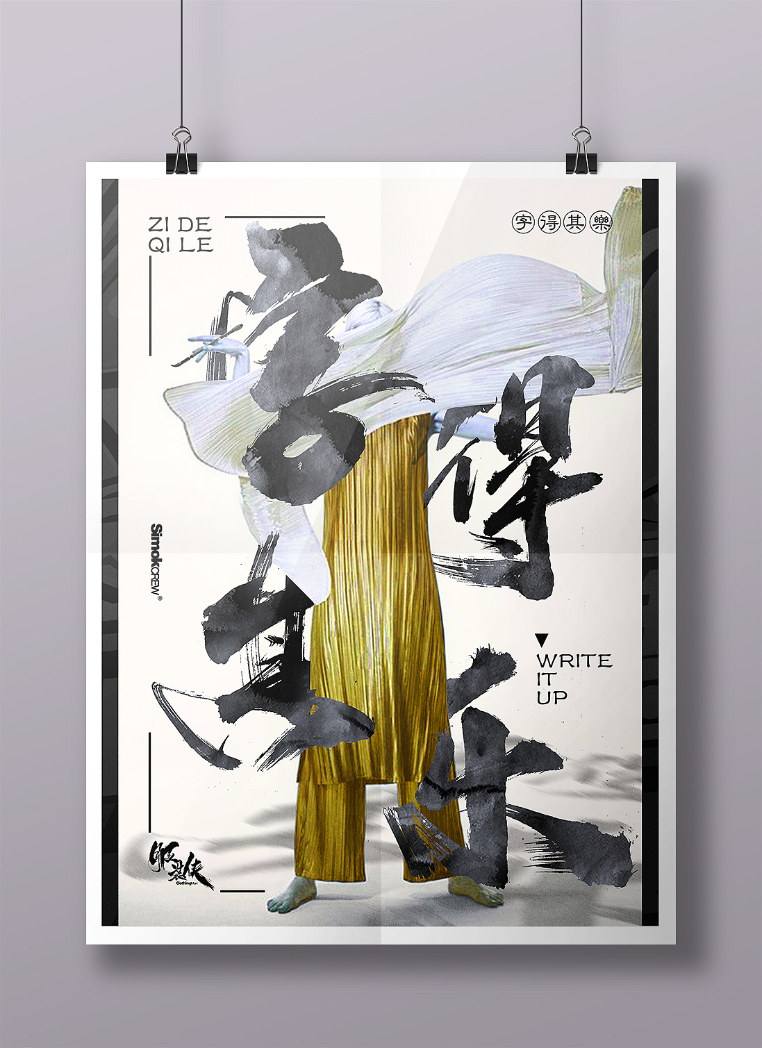 75P Chinese traditional calligraphy brush calligraphy font style appreciation #.1412