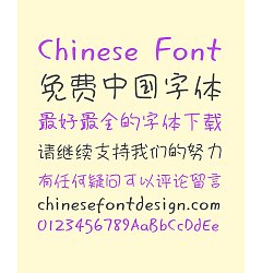 Permalink to Wander Handwriting Chinese Font -Simplified Chinese Fonts
