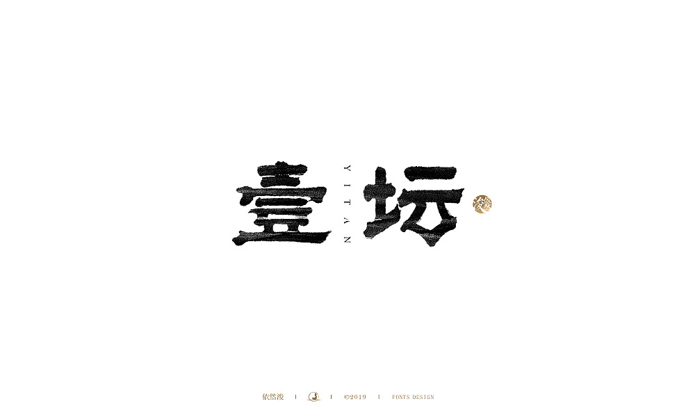 20P Chinese traditional calligraphy brush calligraphy font style appreciation #.1419