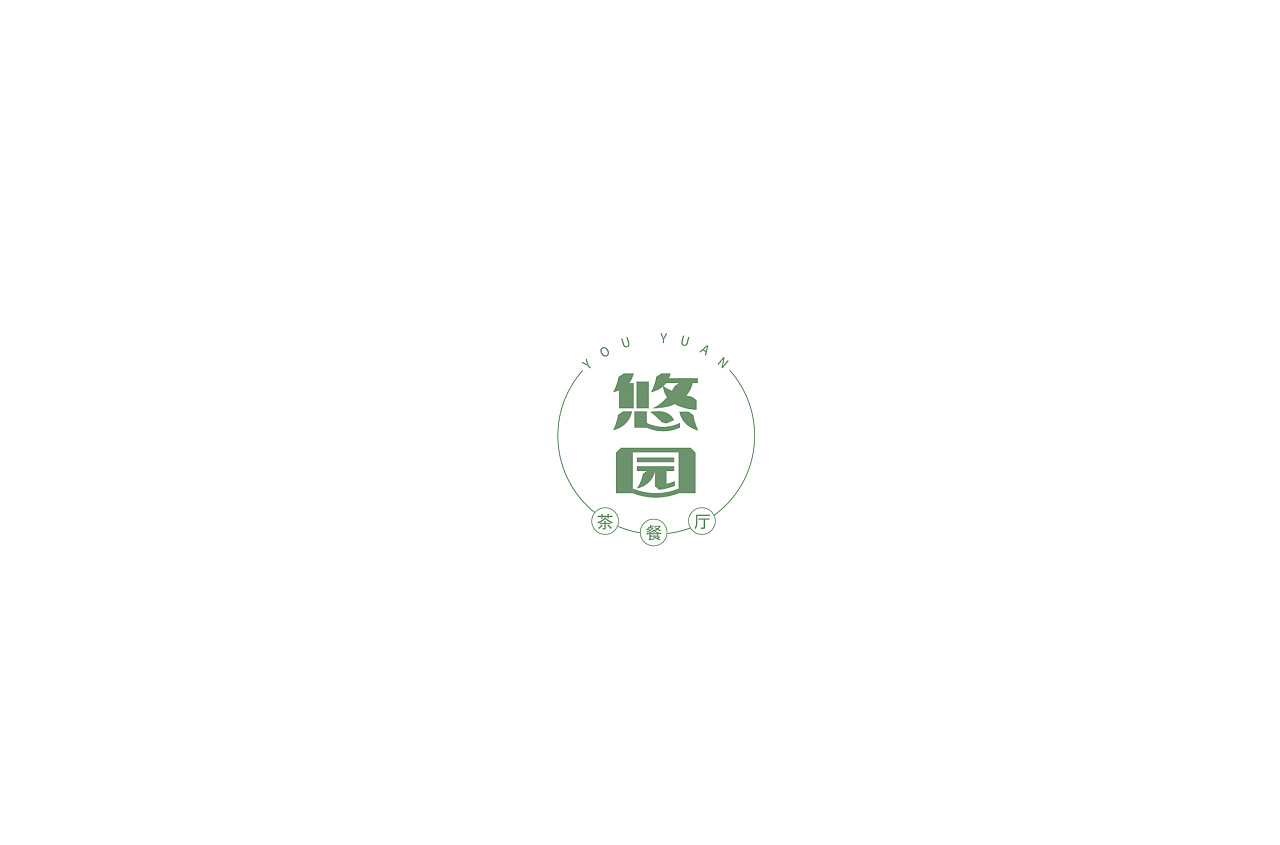 30P Creative Chinese font logo design scheme #.1582