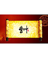 33P Chinese traditional calligraphy brush calligraphy font style appreciation #.1430