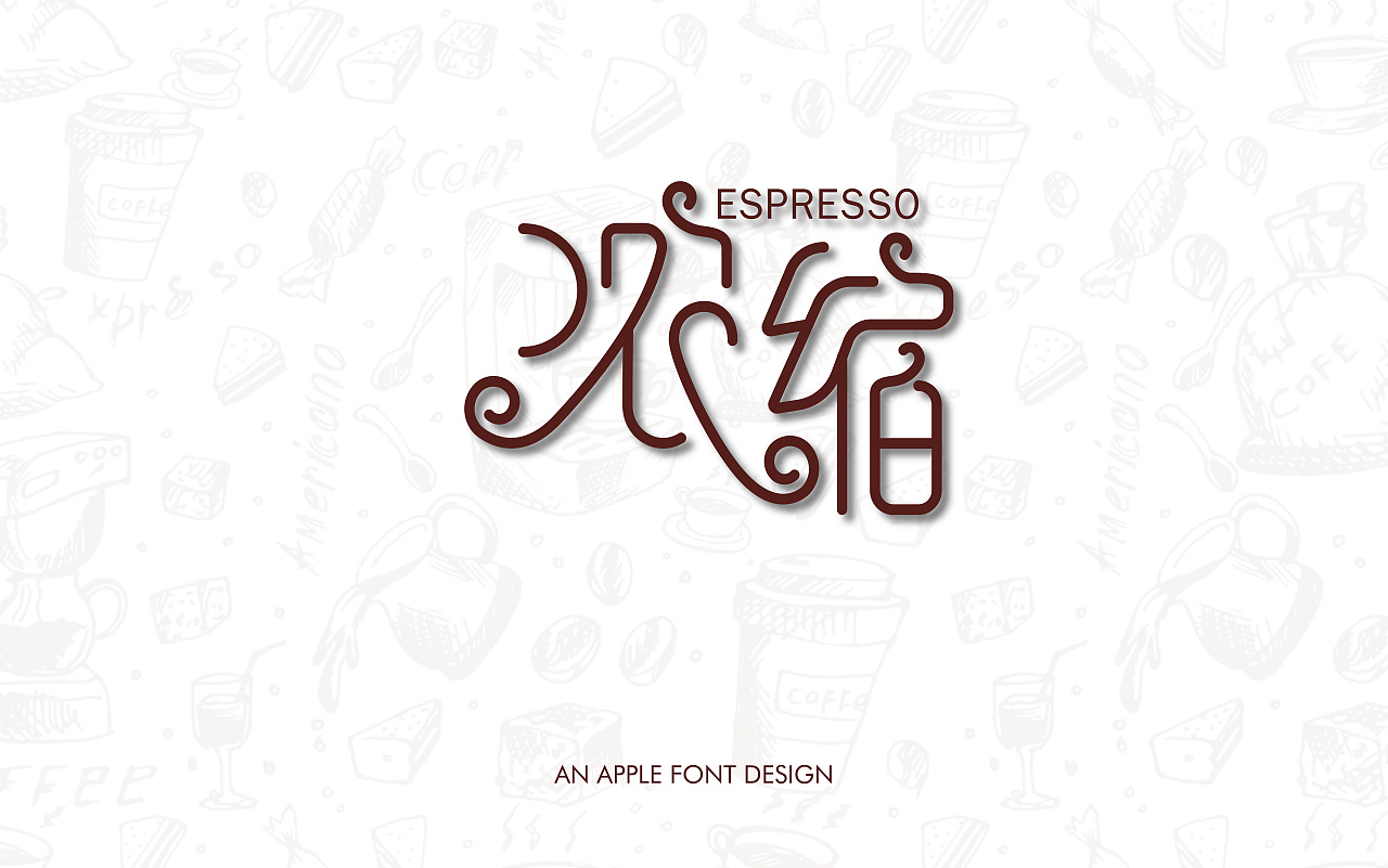 26P Coffee Name Floral Design