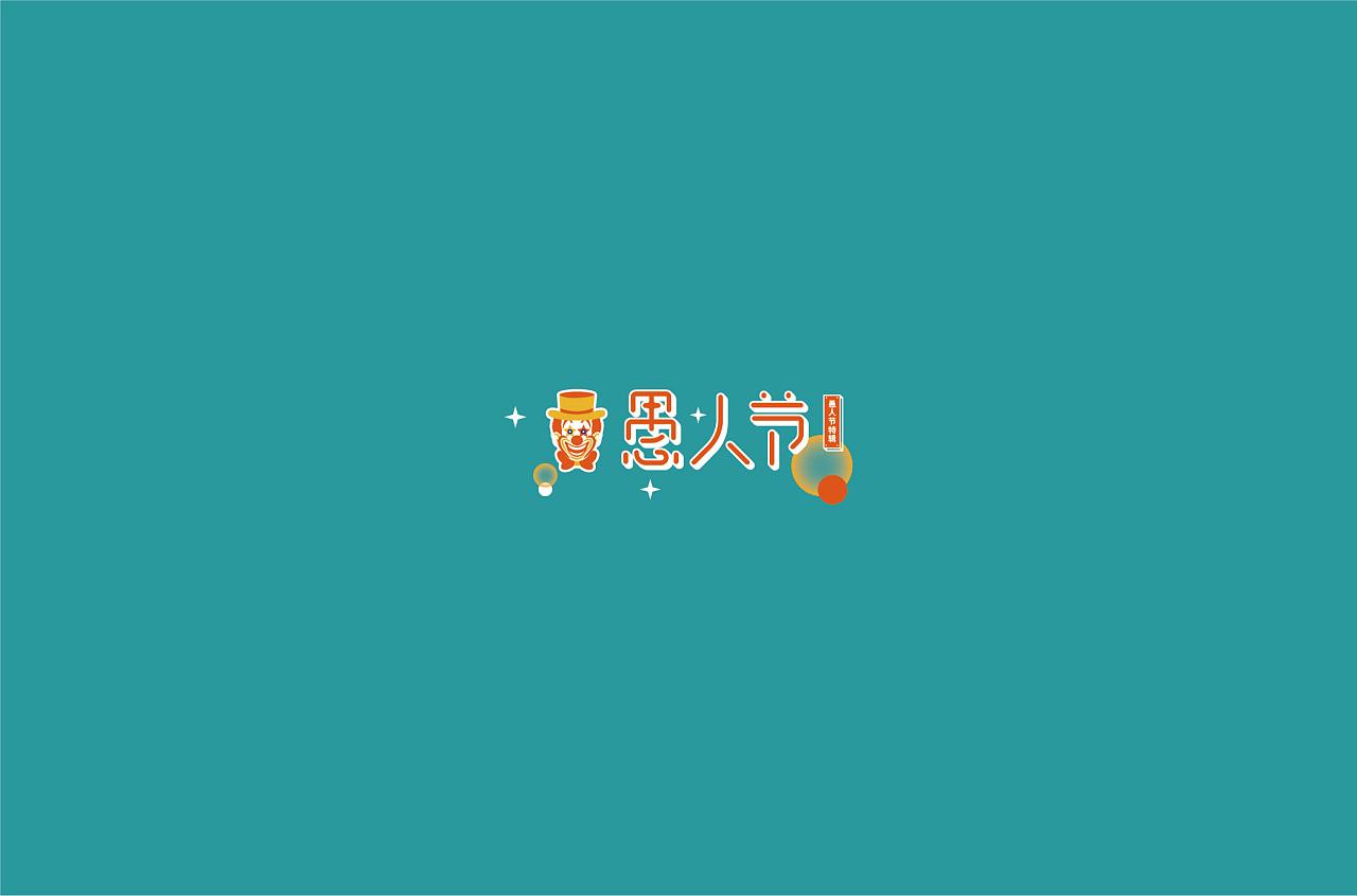 27P Creative Chinese font logo design scheme #.1601