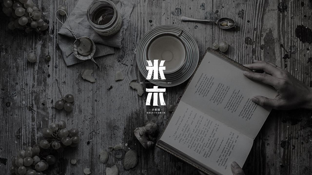 14P Creative Chinese font logo design scheme #.1614