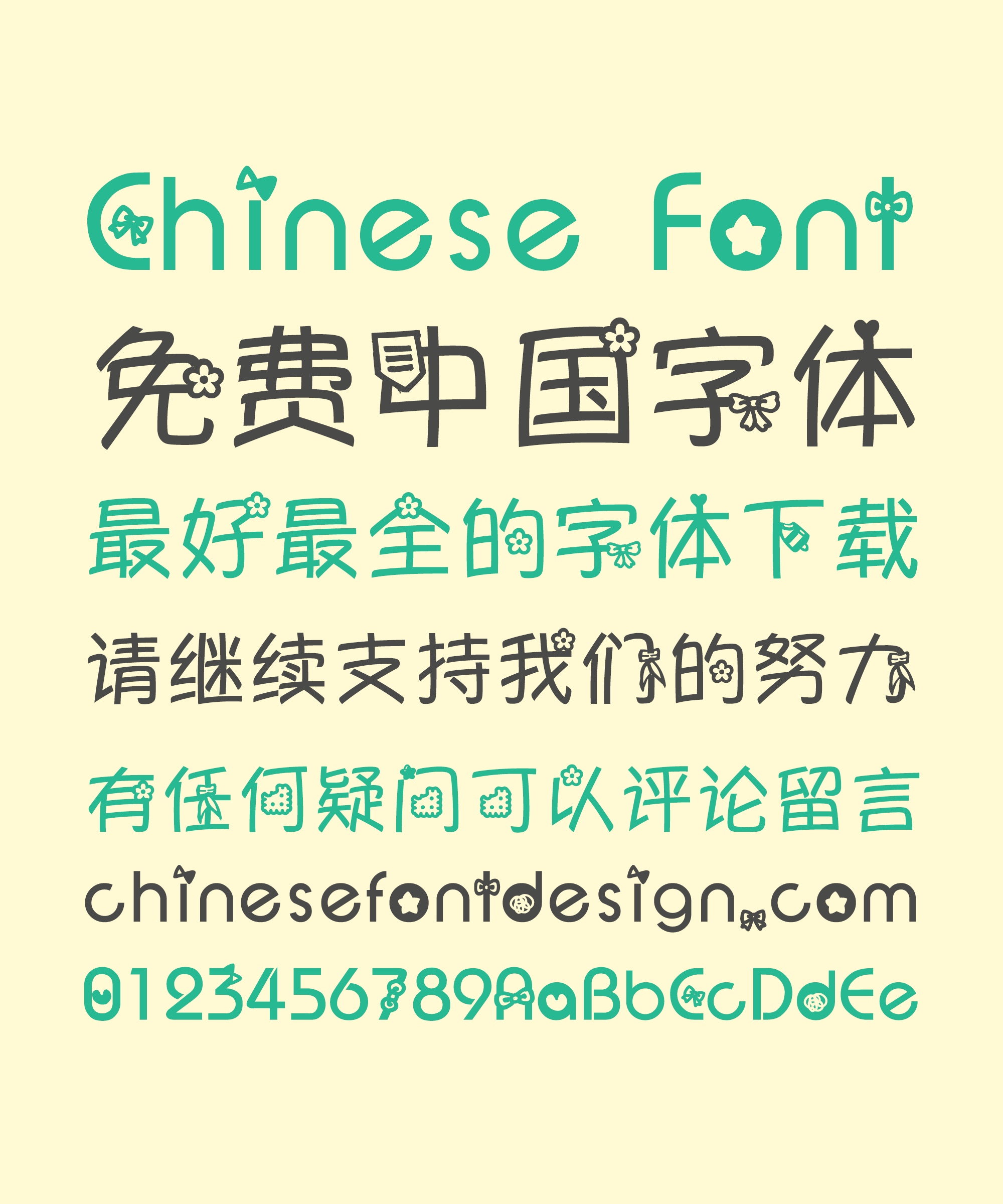 Chinese Young Pioneers Children's Font-Simplified Chinese Fonts