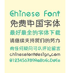 Permalink to Chinese Young Pioneers Children's Font-Simplified Chinese Fonts