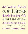 Guofu Li (liguofu) Handwriting Chinese Font -Simplified Chinese Fonts