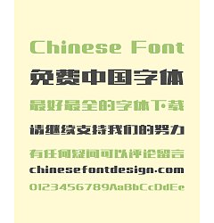 Permalink to Zcool QingKe Chasing Dream Bold Figure Chinese Font-Simplified Chinese Fonts
