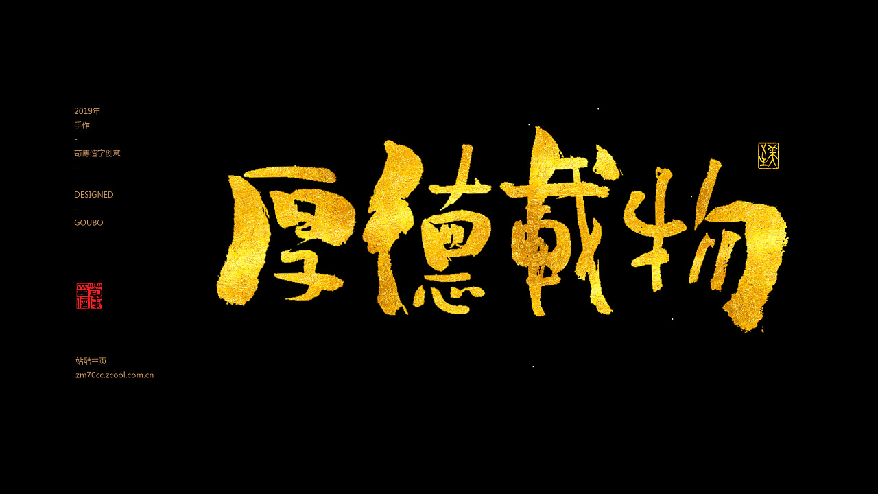 10P Chinese traditional calligraphy brush calligraphy font style appreciation #.1506
