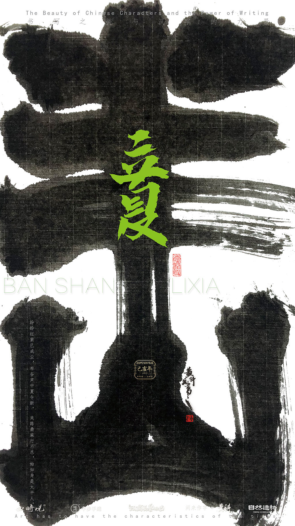19P Chinese traditional calligraphy brush calligraphy font style appreciation #.1514