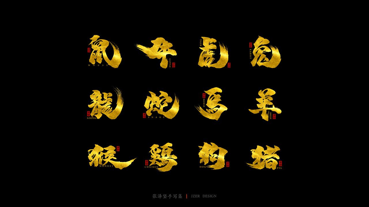 13P Chinese traditional calligraphy brush calligraphy font style appreciation #.1542
