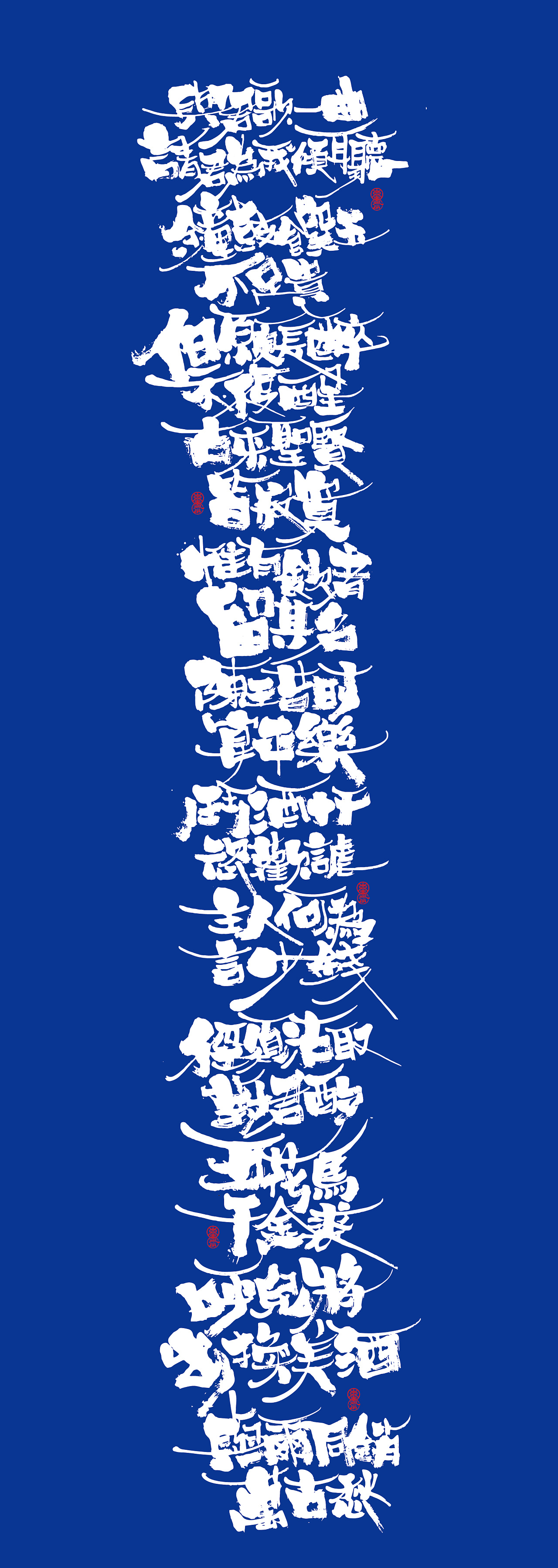 13P Chinese traditional calligraphy brush calligraphy font style appreciation #.1555