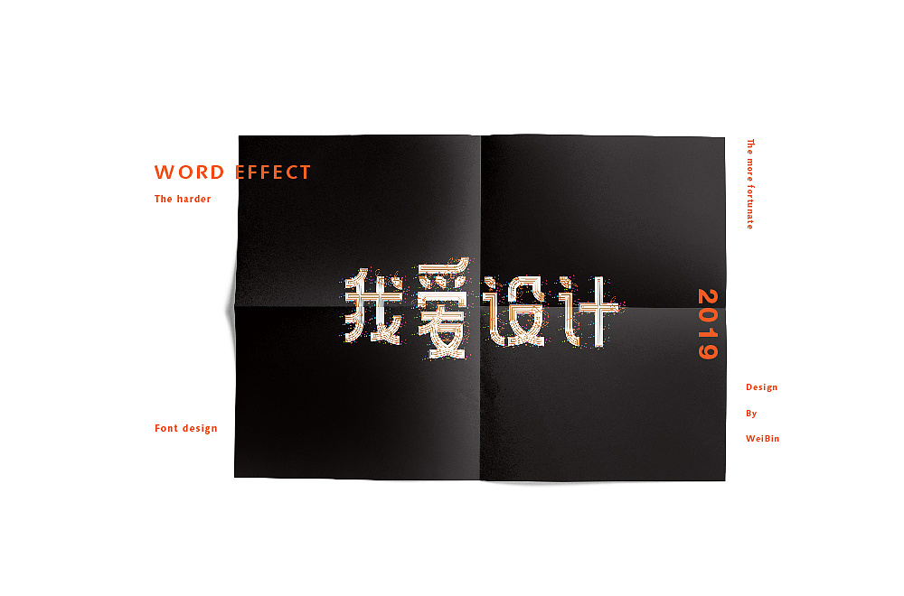 33P Creative Chinese font logo design scheme #.1675