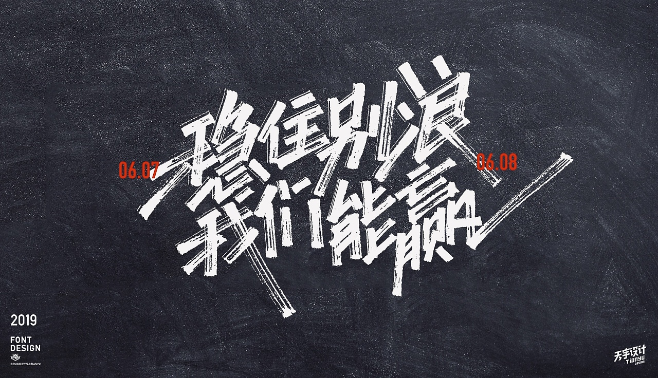 10P Chinese traditional calligraphy brush calligraphy font style appreciation #.1641