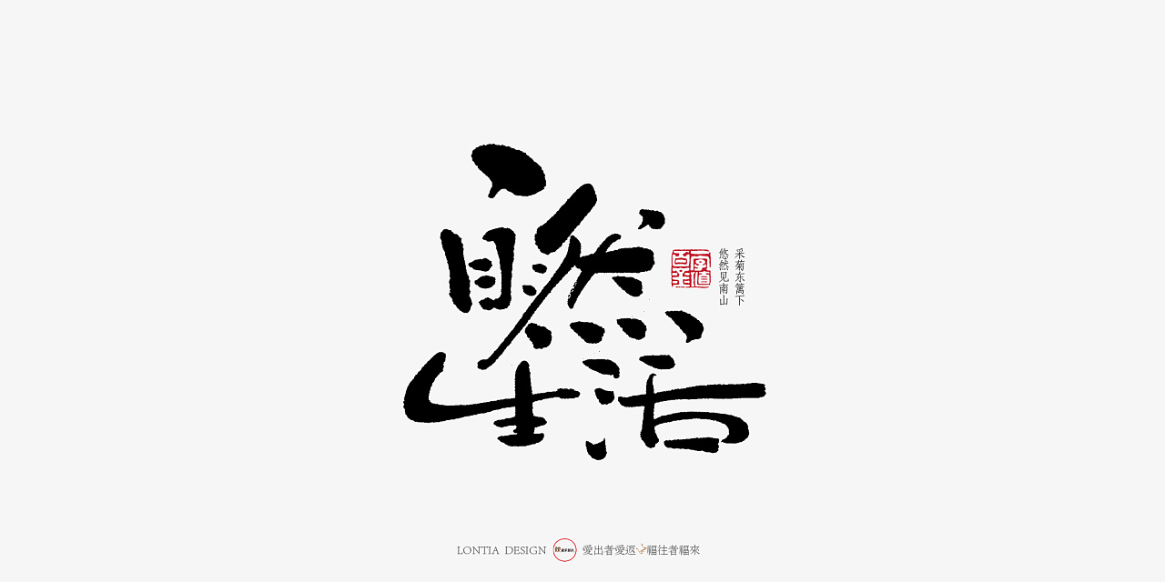 11P Chinese traditional calligraphy brush calligraphy font style appreciation #.1648