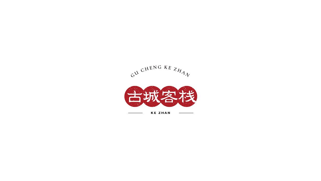 43P Creative Chinese font logo design scheme #.1699