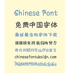 Permalink to Horse in Fairy Tale World Cute Chinese Font-Simplified Chinese Fonts