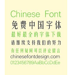 Permalink to Sharp Prehistorical YaoTi Song (Ming) Typeface Chinese Font-Simplified Chinese Fonts
