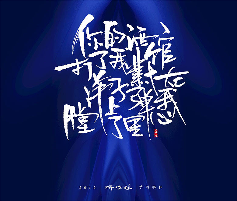 15P Chinese traditional calligraphy brush calligraphy font style appreciation #.1718