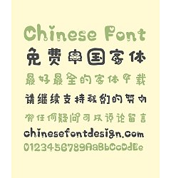 Permalink to My little sweetheart Cute Chinese Font-Simplified Chinese Fonts