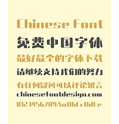 Permalink to Zao Zi Gong Fang (Makefont)Rounded Chinese Font -Simplified Chinese Fonts