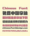 Zao Zi Gong Fang (Makefont) Ding Bold Figure Chinese Font -Simplified Chinese Fonts