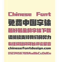 Permalink to Zao Zi Gong Fang (Makefont) Ding Bold Figure Chinese Font -Simplified Chinese Fonts