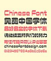 Zao Zi Gong Fang (Makefont) Extraordinary Art Chinese Font -Simplified Chinese Fonts