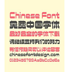 Permalink to Zao Zi Gong Fang (Makefont) Extraordinary Art Chinese Font -Simplified Chinese Fonts